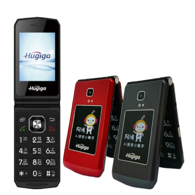 Hugiga L68 4G系統2.8吋大字體大按鍵摺疊老人機/長輩機