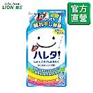 日本獅王LION 晴天蓬蓬濃縮洗衣精補充包 350g