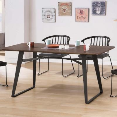 H&D 伯特工業5.3尺餐桌