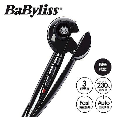 法國Babyliss 魔幻捲髮造型器 BAB2665W