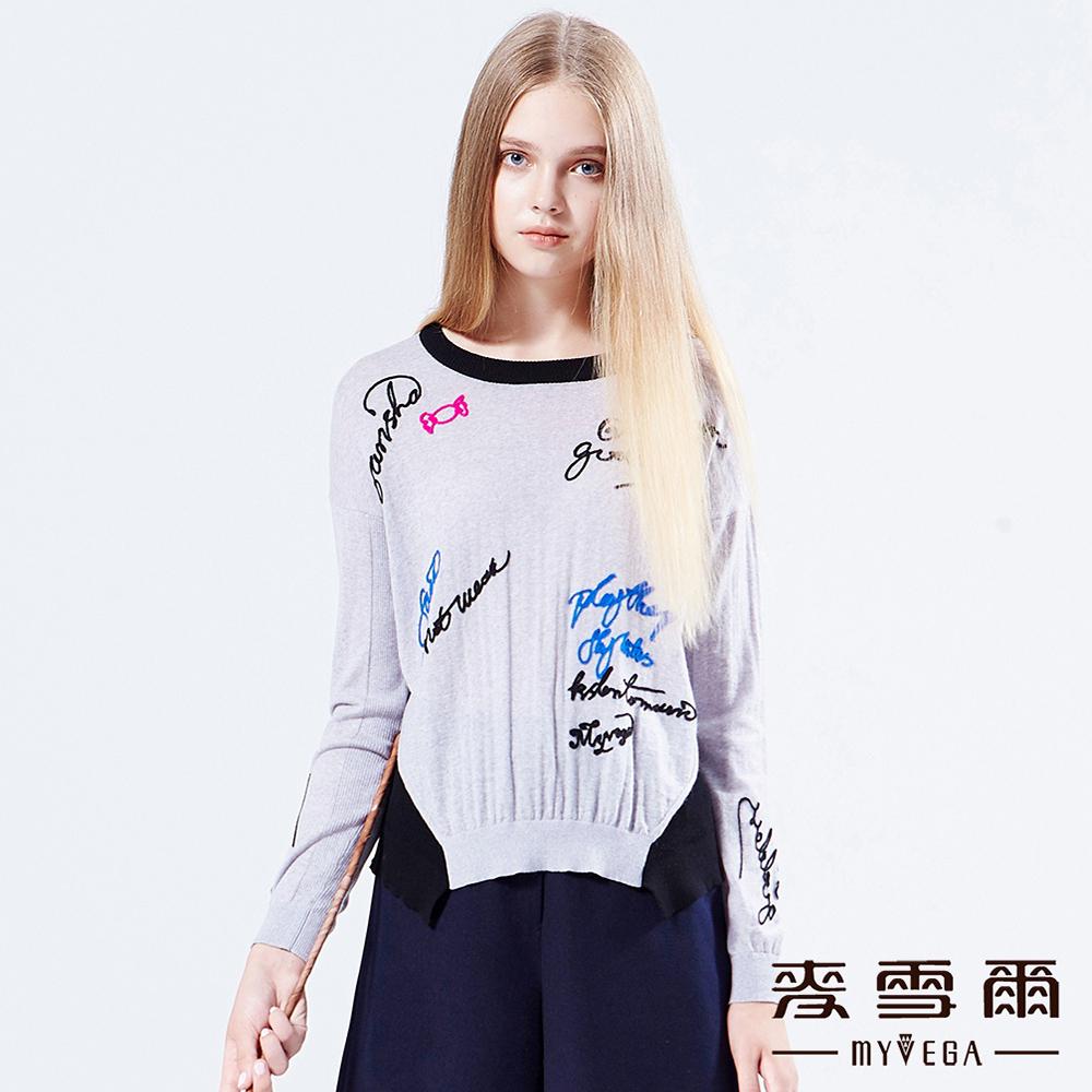 【麥雪爾】美麗諾羊毛不規則下擺拼接針織上衣