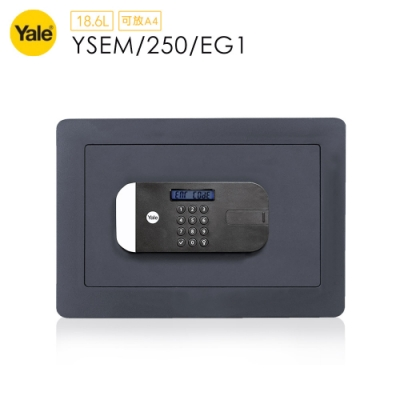 耶魯Yale 密碼/鑰匙安全認證系列保險箱-綜合型YSEM/250/EG1