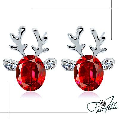 iSFairytale伊飾童話 小鹿水晶 立體橢圓晶鑽耳環 2色可選