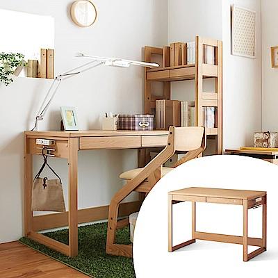 KOIZUMI-BEENO書桌BDD-072‧幅105cm