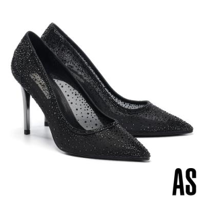 高跟鞋 AS 閃爍動人幻彩晶鑽鏤空網布美型尖頭高跟鞋-黑