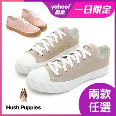 [時時樂限定] Hush Puppies 百搭經典款餅乾鞋-兩款任選