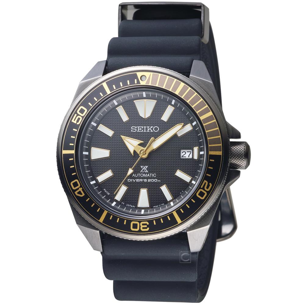 SEIKO 精工PROSPEX 潛水機械錶(SRPB55J1)黑/43mm