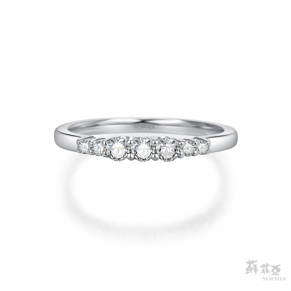 SOPHIA 蘇菲亞珠寶 - 珀莉 0.20克拉 18K白金 鑽石戒指