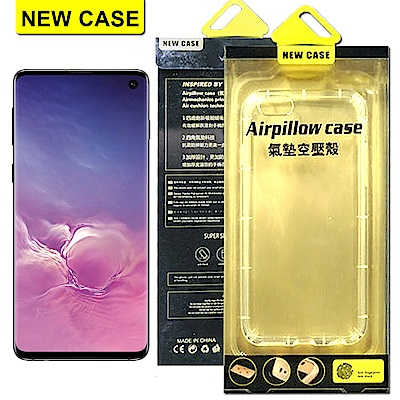 NEW CASE Samsung Galaxy S10 氣墊空壓殼