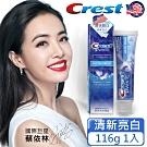 美國Crest-3DWhite鑽感鎖白牙膏116g-清新亮白