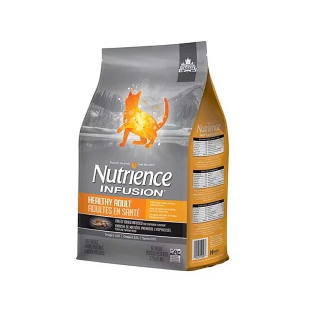 Nutrience紐崔斯 Infusion天然成貓雞肉1.13kg