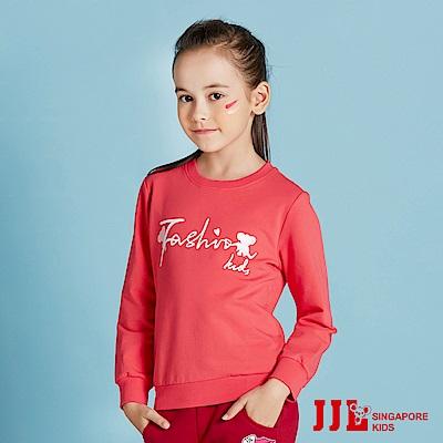 JJLKIDS 日系甜心字母縮口長袖上衣(西瓜紅)
