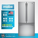 【Mabe美寶】715L法式門冰箱-不鏽鋼INM25FSKCSS