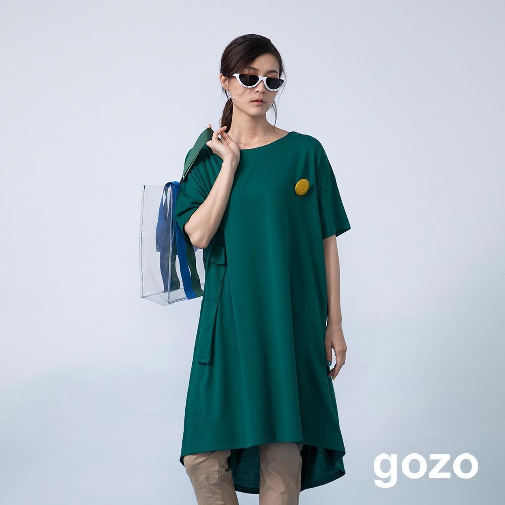 gozo 金蔥別針方格綁帶造型洋裝(二色)