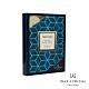 英國 Wax Lyrical 大地系列香氛蠟燭-雪松阿薩姆 Assam & White Cedar 12入茶燭 product thumbnail 1