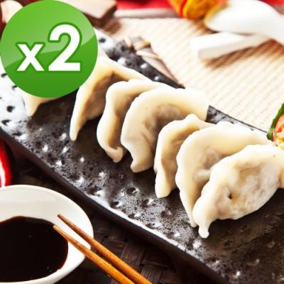 樂活e棧 蔬食水餃2包(15顆/包)-全素