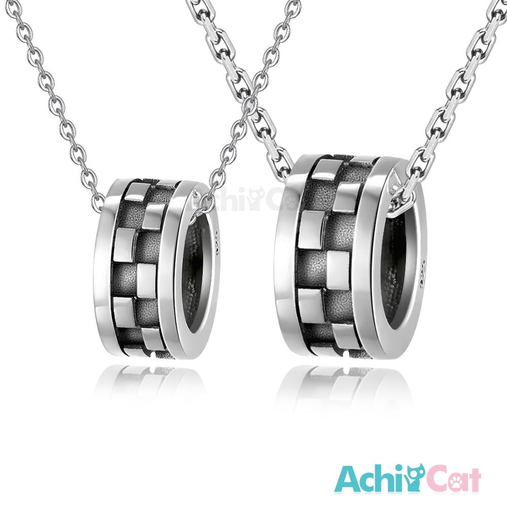 AchiCat 情侶對鍊925純銀項鍊 愛不單行