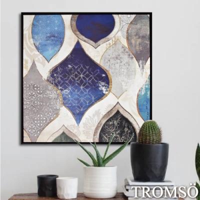 TROMSO 時尚風華抽象有框畫大幅-藍調品味W972