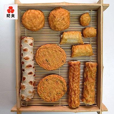 任選_紀文 綜合關東煮盒裝(500g)