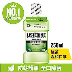 李施德霖  綠茶防蛀護齦漱口水250ml