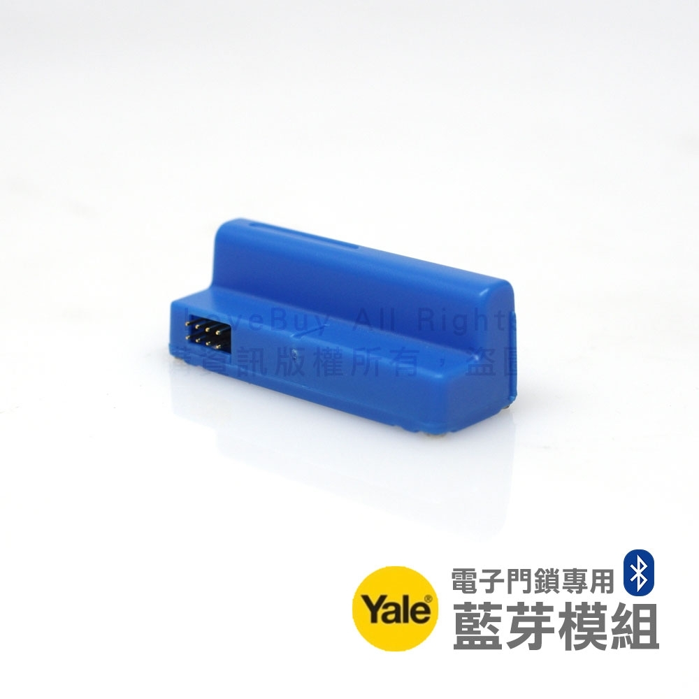 Yale耶魯 電子門鎖專用藍芽模組 product image 1