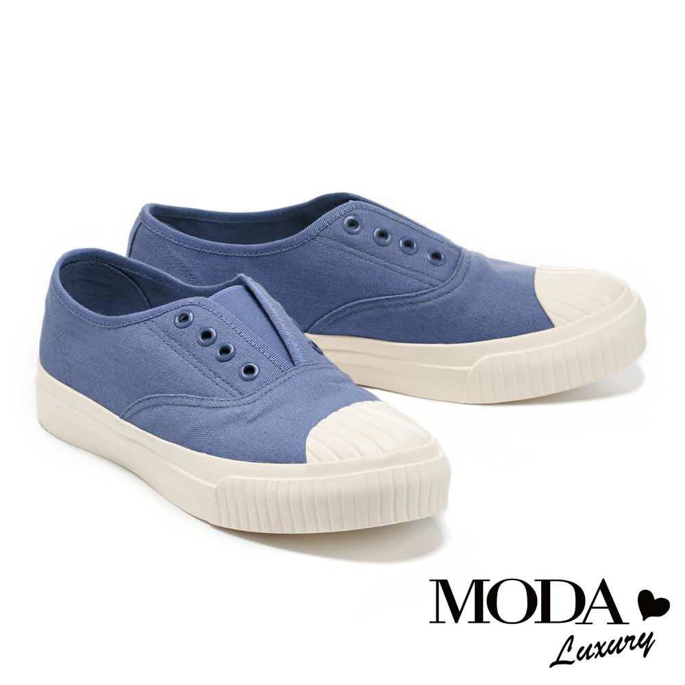 休閒鞋 MODA Luxury 簡約舒適懶人免綁帶厚底休閒鞋-藍