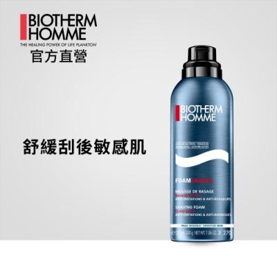 【官方直營】Biotherm 碧兒泉 男仕 礦泉溫和型刮鬍霜 200ml