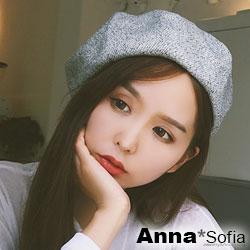 【滿額再75折】AnnaSofia 絮點隱斜紋 毛呢畫家帽貝蕾帽(灰白系)