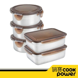【CookPower鍋寶】316不鏽鋼保鮮盒小容量5入組 EO-BVS5031Z20500Z2