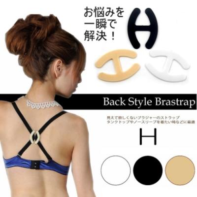 神綺町 日本熱銷 內衣扣 肩帶防滑隱形扣環20入 (顏色隨機)