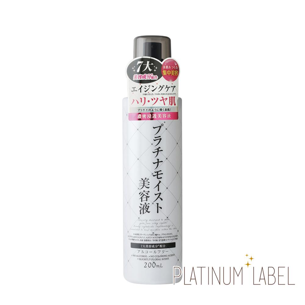 鉑潤肌 白金逆齡精華液(200ml/瓶)