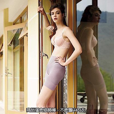 曼黛瑪璉-2014AW 中腰中管無痕修飾褲M-XL(低調紫)