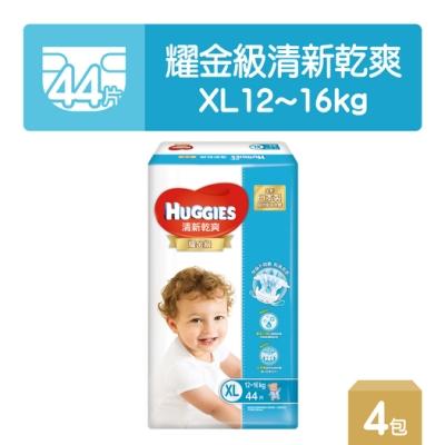 [折後滿799送馬桶球] 好奇 耀金級 清新乾爽紙尿褲 XL 44片x4包/箱