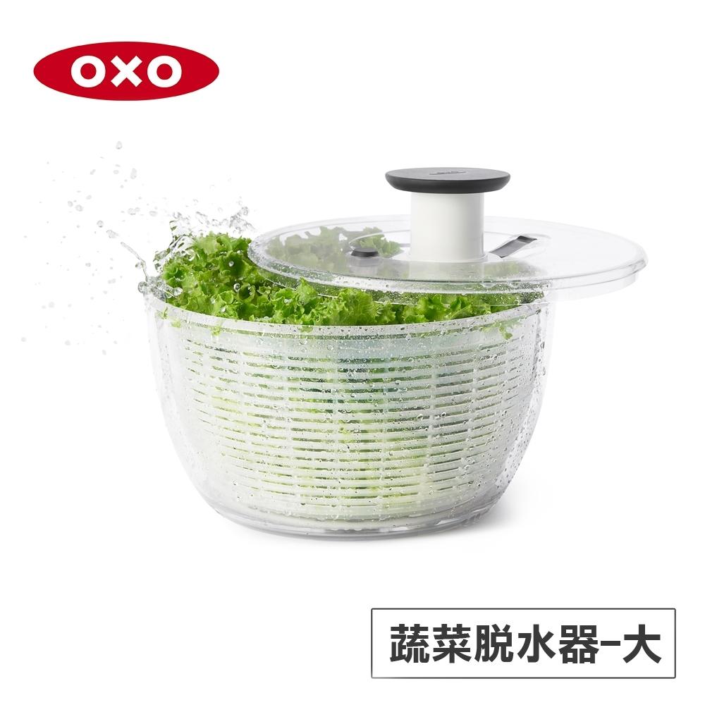 美國OXO 按壓式蔬菜脫水器(新版)(快)