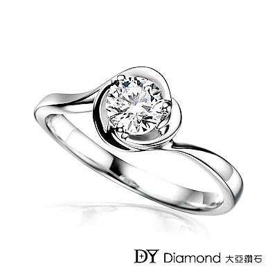 DY Diamond 大亞鑽石 18K金 0.30克拉  D/VS1求婚鑽戒