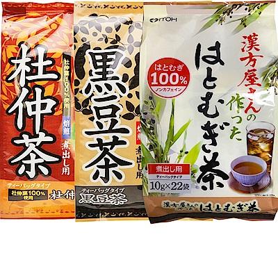 日本ITOH德用 綜合養生茶飲3入(杜仲 黑豆 薏仁各1入)