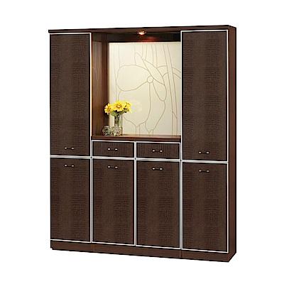 綠活居 潘柏5.3尺屏風雙面櫃/玄關櫃(二色)-157.5x39x195cm-免組
