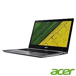 Acer Swift3 S30-20-553D 14吋筆電(i5-8250U/MX150/銀