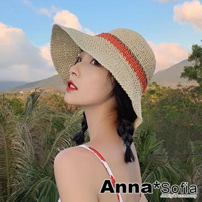 AnnaSofia 韓風繽彩色帶 遮陽防曬淑女帽草帽漁夫帽(黃杏系)