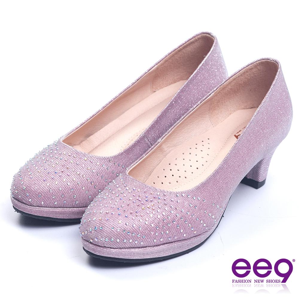 ee9 名媛專屬簡約鑲嵌閃耀晶鑽素面跟鞋 粉米色