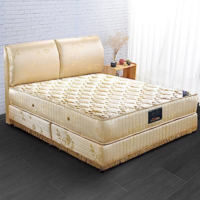 LooCa 硬式羊毛獨立筒床墊(加大)