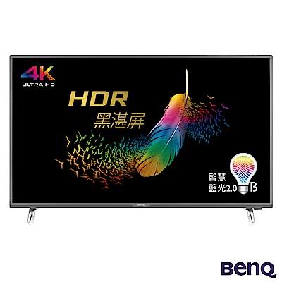 [無卡分期-12期]BenQ 43吋 4K HDR 連網 顯示器+視訊盒 E43-700