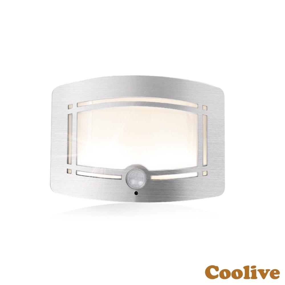 Coolive「人來即亮」雙光源人體感應燈