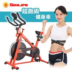 SimLife超動能動感飛輪車