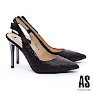 高跟鞋 AS 優雅緞布蝴蝶結金蔥光澤繫帶美型尖頭高跟鞋-黑