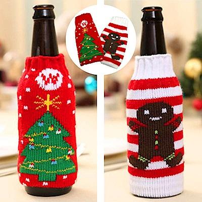 摩達客 溫暖優質針織聖誕啤酒瓶套兩入組-薑餅人+聖誕樹