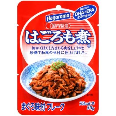 Hagoromo 鮪魚醬油煮便利包(50g)