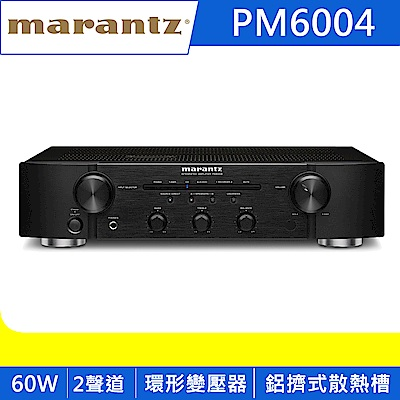 marantz 綜合擴大機(PM 6004 )