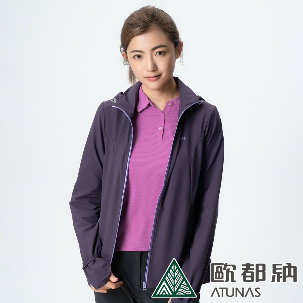 【ATUNAS 歐都納】女款休閒防曬抗UV透氣輕量連帽外套A-G1806W紫