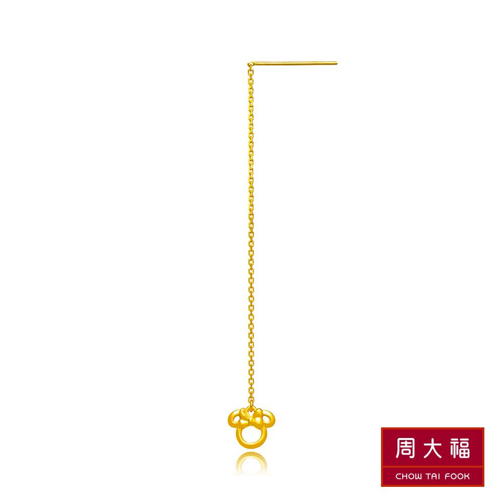 周大福 迪士尼經典系列 米妮垂墜式黃金耳環(單耳)